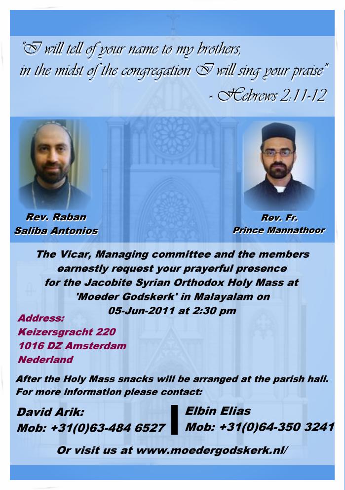 Jacobite Syrian Orthodox Holy Mass