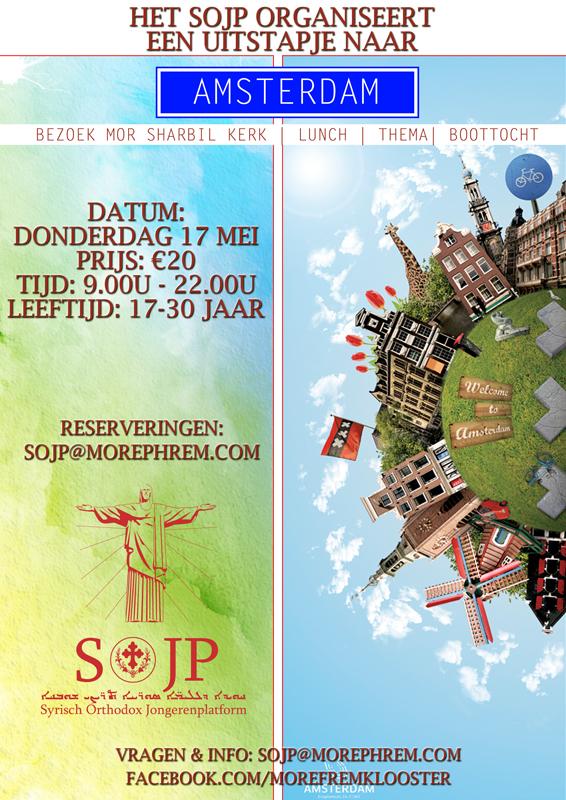 SOJP komt naar Amsterdam
